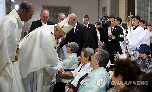 Pope offers condolences to Korean women forced into sexual slavery.